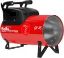 Газовая тепловая пушка Ballu GP 65A C