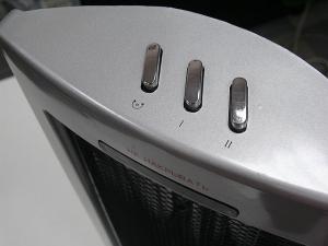 Инфракрасный обогреватель Zenet NSKT-90A