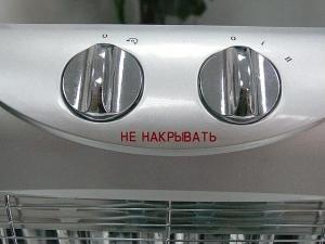 Инфракрасный обогреватель Zenet NSKT-90B