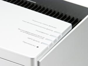 Очиститель воздуха Армед YS300
