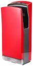 Сушилка для рук BXG JET-7000A RED в Москве и СПб